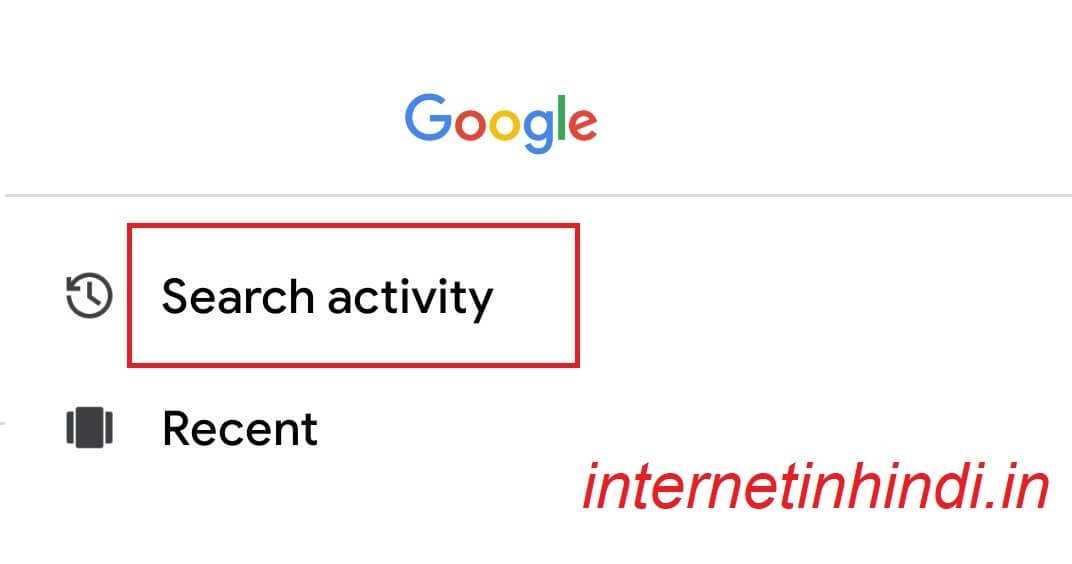 google par search history kaise delete kare
