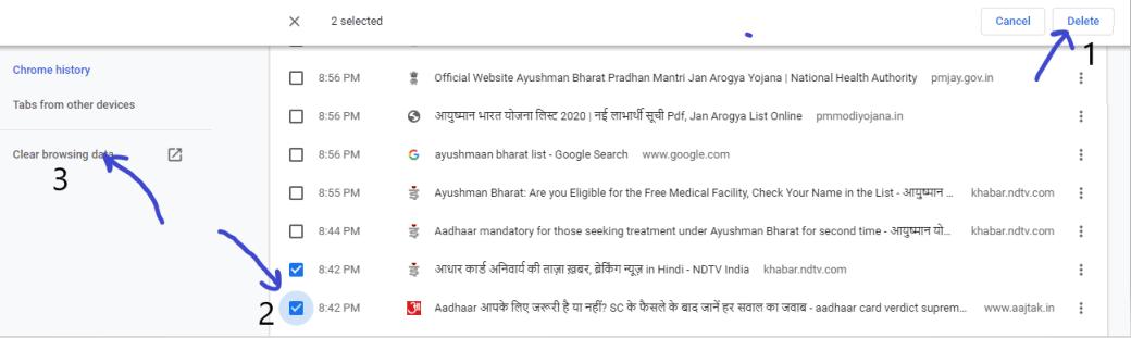 google ki search history kaise delete kare