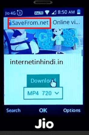 जियो फोन में वीडियो गाने कैसे डाउनलोड करें