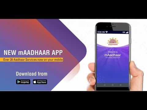 maadhaar download