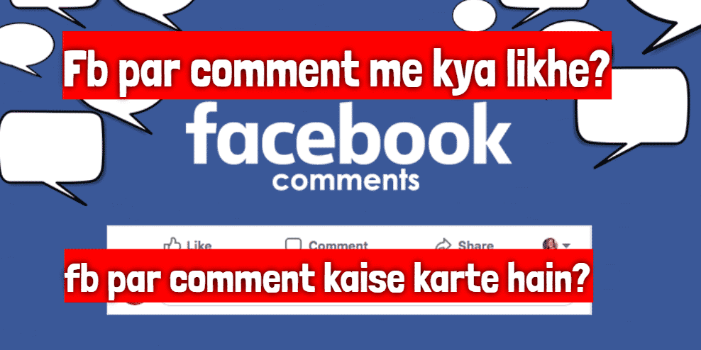 FB par comment me kya likhe