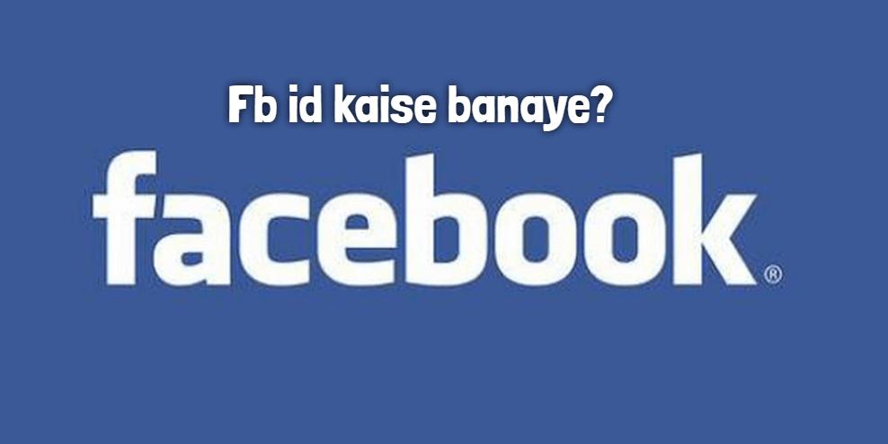 facebook account banaye