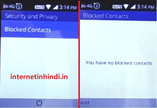 jio phone me number block kaise kare in hindi
