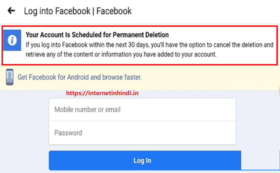 fb account deleted in jio