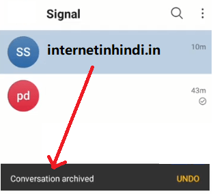 signal app me chat hide kaise kare