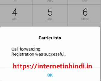call forwarding kaise hataye jio phone me