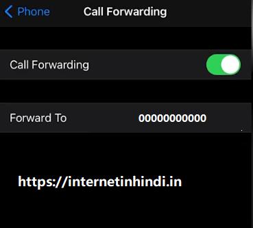 call forwarding kaise kare
