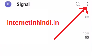 signal app ko laptop se kaise connect kare