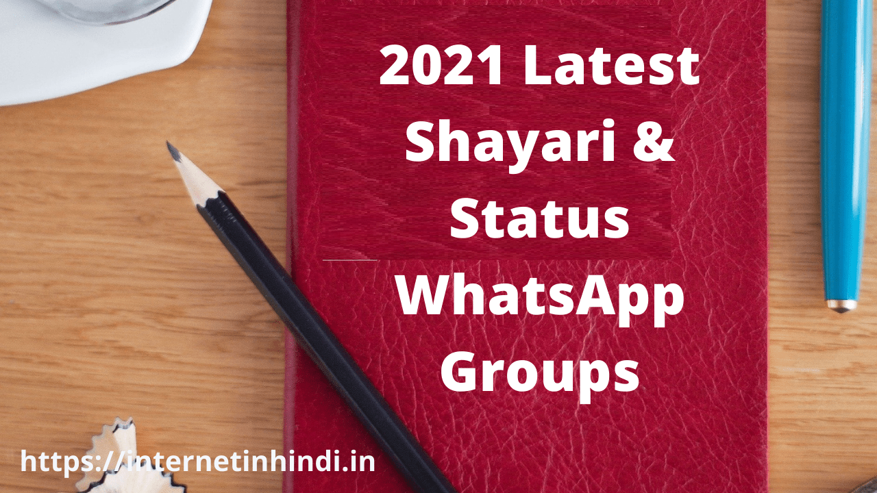 Shayari & Status WhatsApp Groups