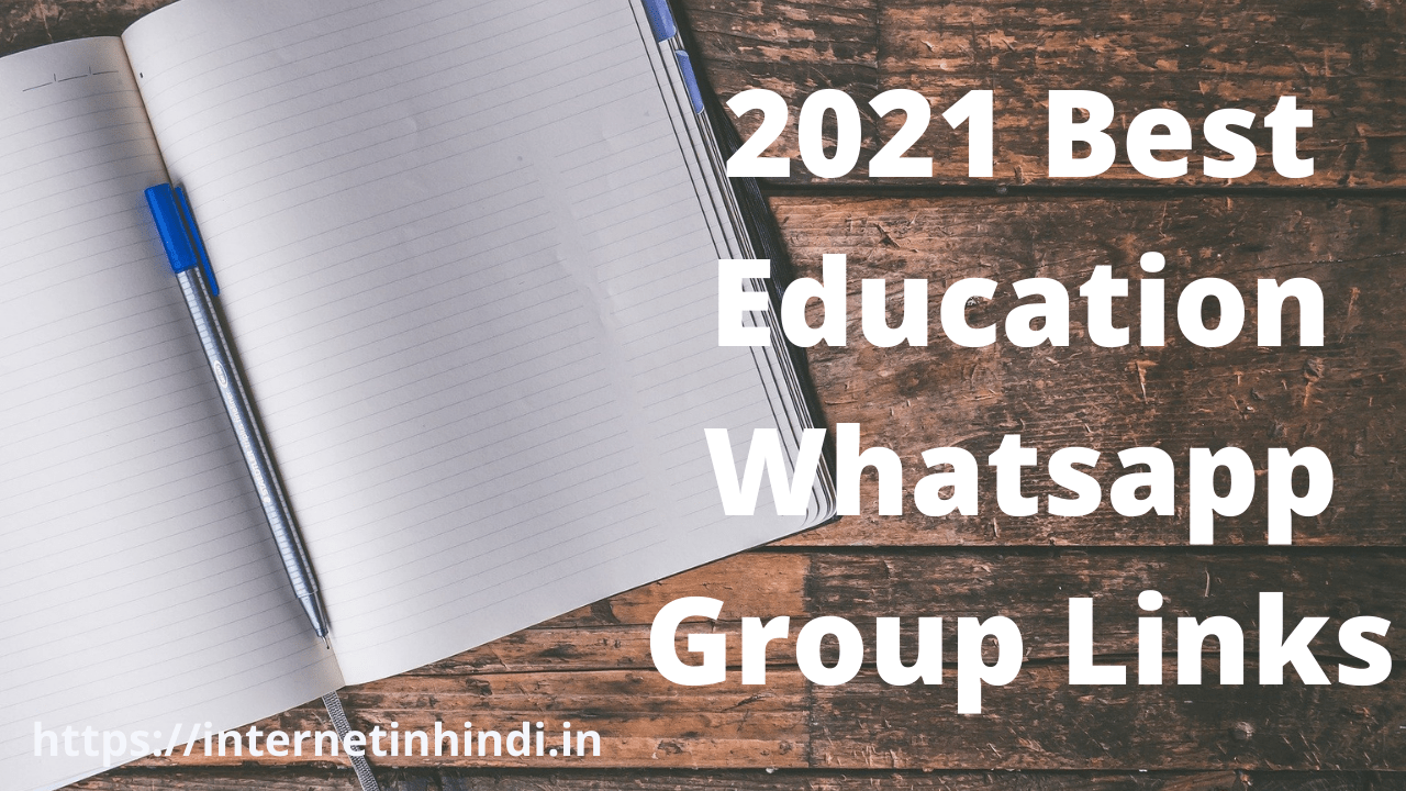 Education whatsapp group join link