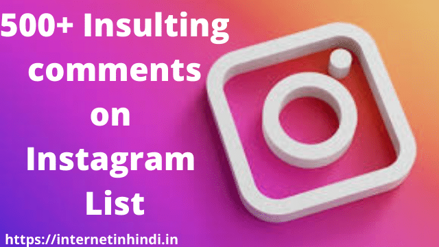insulting comments on friends pic on instagram in hindi