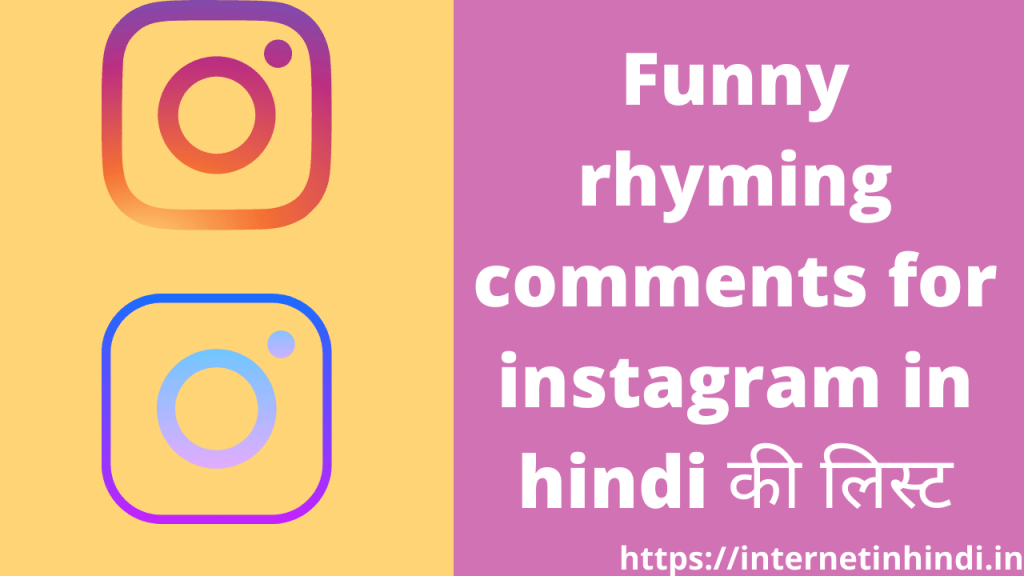 Funny rhyming comments for instagram in hindi