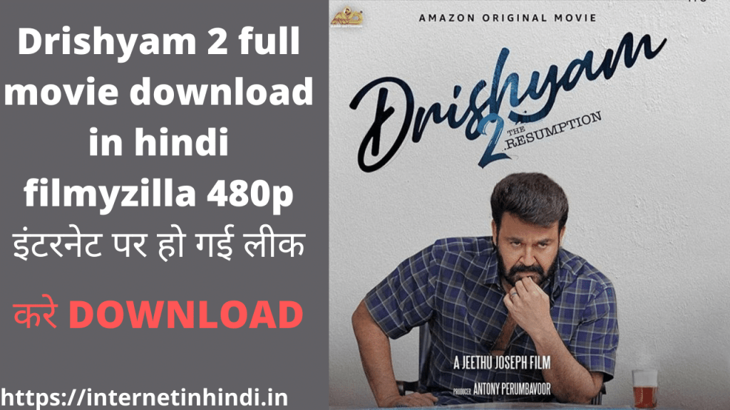 Drishyam 2 full movie download in hindi filmyzilla 480p