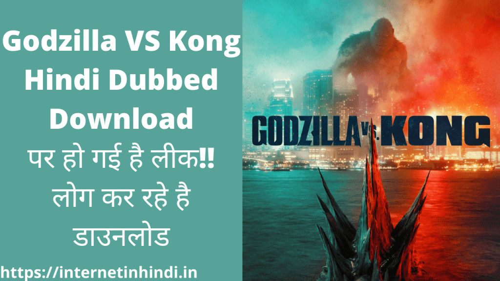 Godzilla VS Kong Hindi Dubbed Download