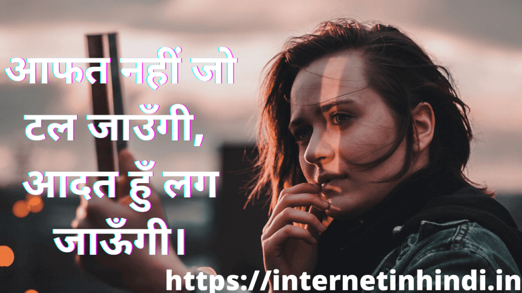 Best comment on girl pic on instagram in hindi