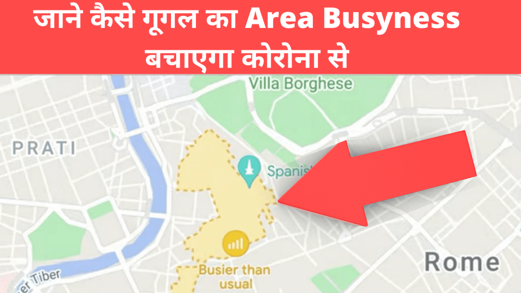 area busyness