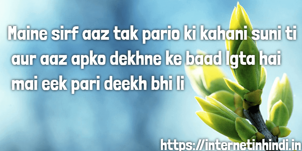 Most Popular Girl photo comment in hindi