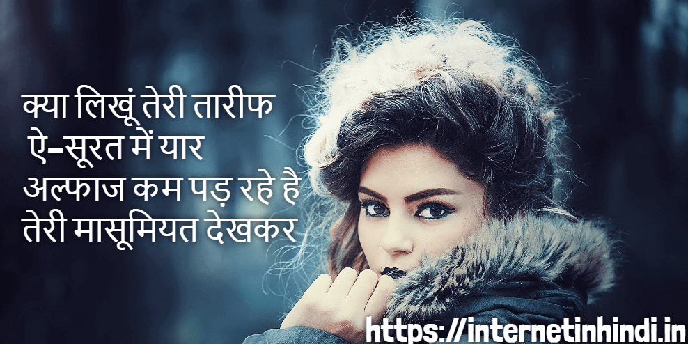 Hot comments for girl pic on Instagram in Hindi