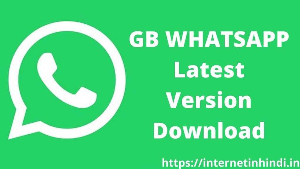 GB whatsapp safe hai in hindi