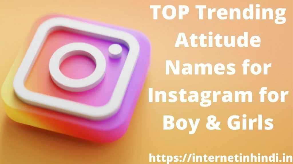 Insta username for boys attitude
