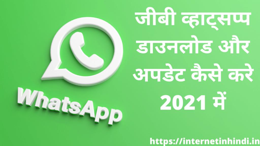 Jivi Whatsapp Download