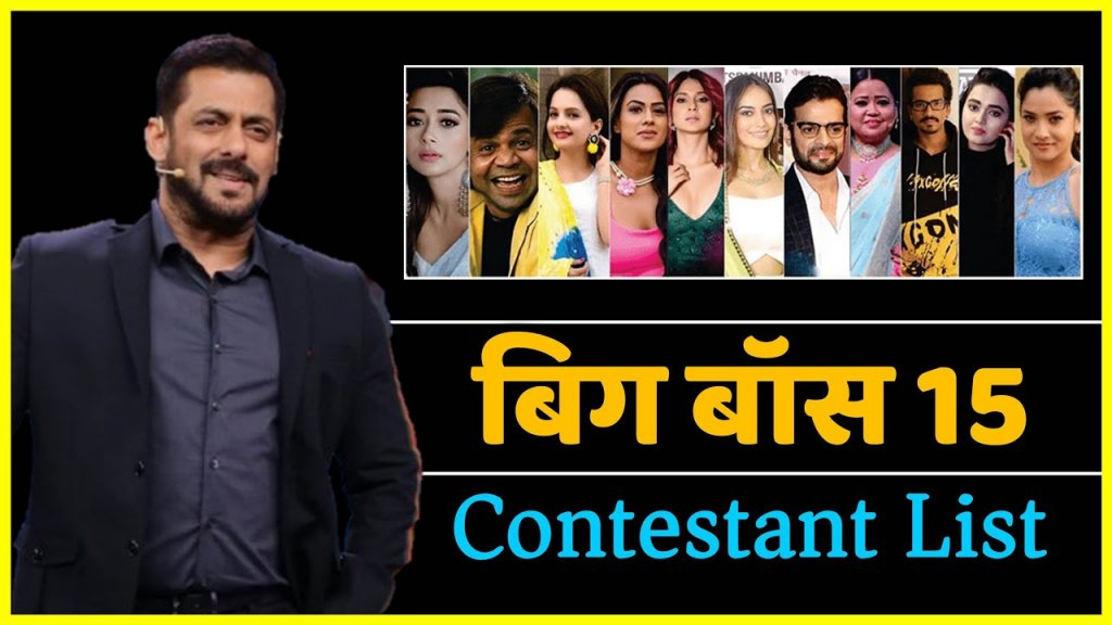 Bigg boss 15 Contestants name list with photo 2021