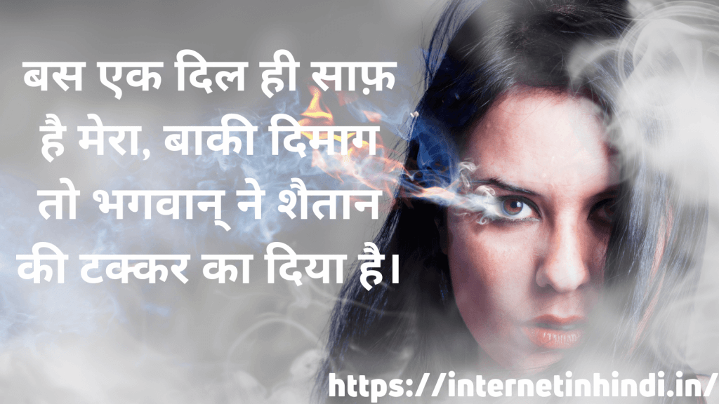 fb pic comments in hindi