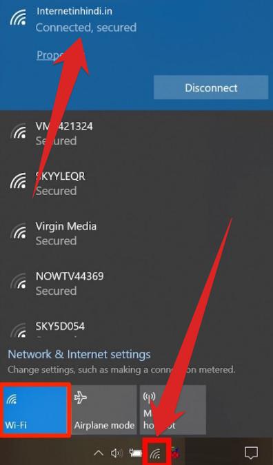 लैपटॉप में वाई-फाई कैसे कनेक्ट करें